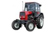 Запчасти к трактору ЛТЗ-60